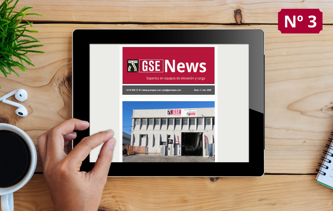 GSE_NEWS3